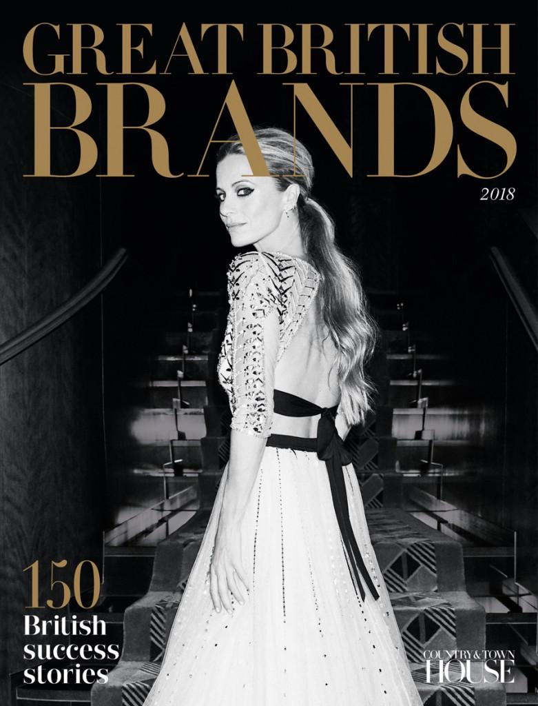 Great British Brands 2018